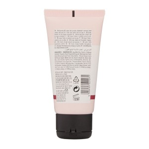 The Body Shop Vitamin E Cool BB Cream-3154